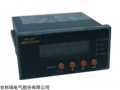 综合保护器 Profibus通讯ARD2L-10