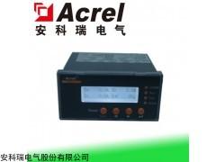 ARD2L-25 上海电机热保护器厂家选型手册