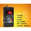 型号:XS111-JCB4(B) 便携式甲烷检测仪