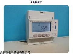 安科瑞高校用电ADM130单相电子式电能表
