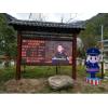河南新乡市旅游景点正负氧离子监测方案