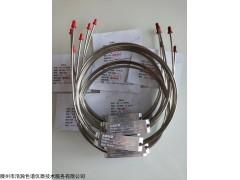 GDX-101 THF中微量水測定填充柱