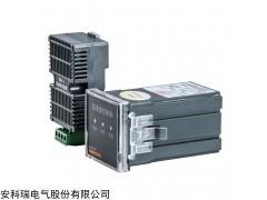 安科瑞WHD20R-22中高压开关柜用温湿度控制器