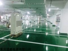 重慶地下室除濕機廠家直銷