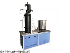 DLY-1 粗粒土垂直渗透变形仪