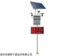 BYQL-AQMS 大气防治环境污染微型监测站 CCEP证书