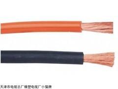 国家标准电焊机电缆