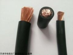 河南电焊机电缆