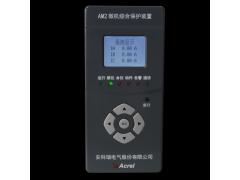AM2-H 环网柜专用综保