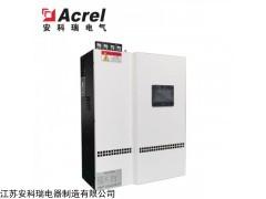 ANAPF100-380/B 安科瑞100A壁挂式有源电力滤波器响应时间快