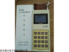 无线地磅干扰器的详细使用方法
