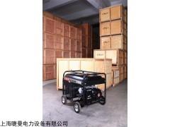 操作简单300A汽油发电电焊机