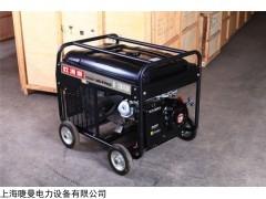 刚才厂300A汽油发电焊机