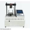 SYD-0713 和田市沥青混合料单轴压缩试验仪