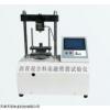 SYD-0720 吐鲁番市沥青混合料冻融劈裂试验仪