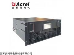 ANAPF50-380/C 安科瑞50A抽屉式有源电力滤波器谐波治理装置