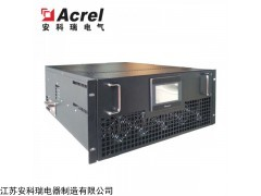 ANAPF150-380/C 安科瑞150A抽屉式有源电力滤波器补偿效率高