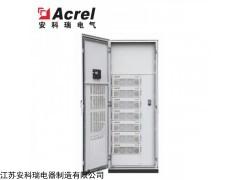 ANSVG-200-400/G 安科瑞200kVar立柜式静止无功补偿装置响应时间快