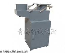 H-2型 降雨降塵自動采樣器