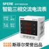 PA194I-9X4 智能LED三相交流电流表