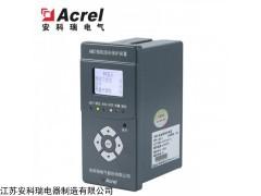 AM2 安科瑞环网柜微机保护装置反时限过流保护