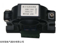 安科瑞AHKC-EKBA开口式霍尔传感器