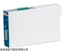 BM-DI/I 安科瑞直流电流信号输出4-20MA