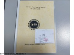 HHO-III  二氧化碳/凈化裝置/中國藥典