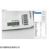ZM-Y 系统自动分类条码读取二维码识别 ZM-Y