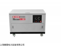 带电焊机10千瓦汽油发电机