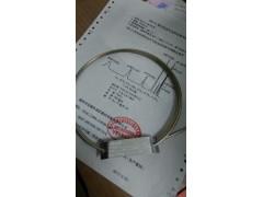 TDX-01 药典二氧化碳中CO测定填充柱