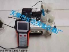LHL-2 手持式氯離子含量快速測定儀