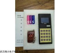 使用电子地磅干扰器功能分类