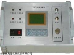 GP6911 氢气纯度分析仪/氢气检测仪