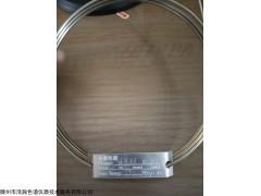 GDX-202填充柱测定萘乙酸