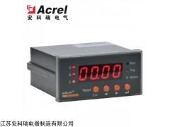 ARD2-100/M 安科瑞智能电动机保护器4-20mA模拟量输出