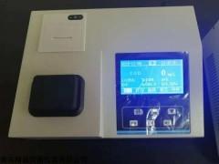 JC-200 水質COD快速測定儀