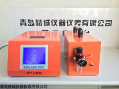 JV-5Q 汽車尾氣分析儀(五組份)