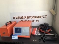 JV-5Y 柴油車尾氣不透光煙度計