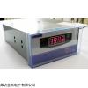 IDEL-2000型臭氧濃度實時檢測儀