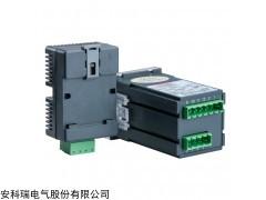 安科瑞温湿度控制器带传感器WHD46-11/C