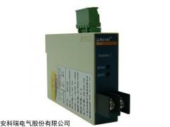 安科瑞BD-AI2电流变送器