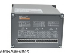 安科瑞BD-3P电力变送器