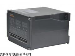 三相有功功率BD-3P电力变送器