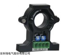 输出5V安科瑞AHKC-EKA电流传感器