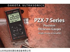 LDX-PZX-7   详细说明  超声波测厚仪