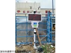 BYQL-YZ 广西防城港扬尘噪音在线监管系统碧野千里