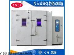 XL-1000 昆明氙燈老化試驗箱性能