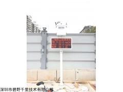 BYQL-YZ 肇慶市政工程揚塵在線監測系統帶環保環保證書