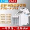 LB-XQP  韩国超微小气泡美容仪的工作原理